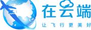 在云端—Skymates Inc.天子国际飞行学校