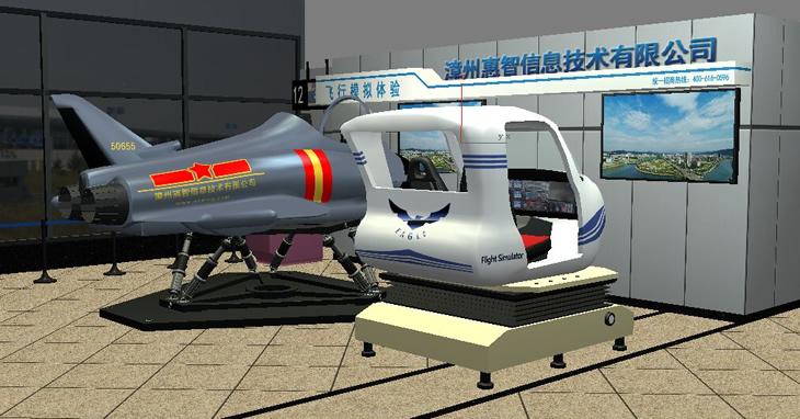 战斗机,直升机飞行模拟提供操作力反馈的专业设备.