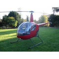 白城通航飞行员驾照培训