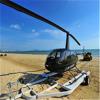 罗宾逊R44出租_雷鸟直升机出租_轻型直升机出租
