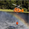 二手直升机KA32A11BC