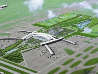 PPP模式在通用航空机场中的应用