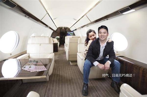 想知道刘强东的私人飞机多贵?
