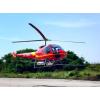 求购小型农林直升机!