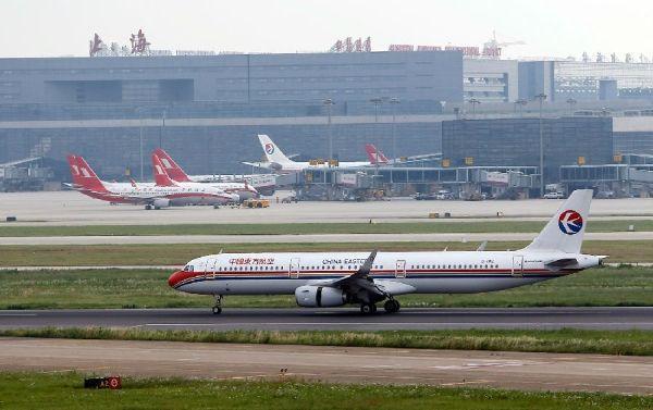 天天飞_全球最大最专业的航空产业链交易平台
