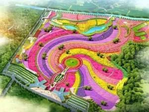 鄢陵花博会