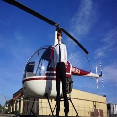 直升机-商业飞行执照培训