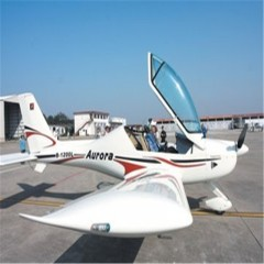固定翼-商业飞行执照培训
