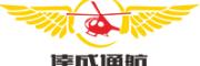 广东达成通用航空有限公司