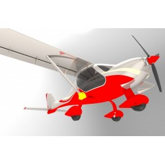 云鹰领航轻型运动飞机外观可爱