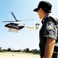 警务飞行,通用航空飞行作业