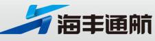 海丰通航科技有限公司