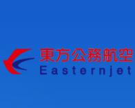东方公务航空