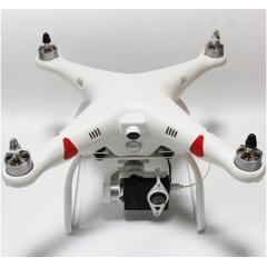 谷巴G350四轴飞行器 实时传输 4K高清摄像航拍 无人机