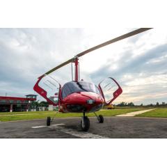 直升机航拍、航摄,航测