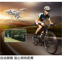 智乐无刷四轴飞行器 自带GPS跟随拍