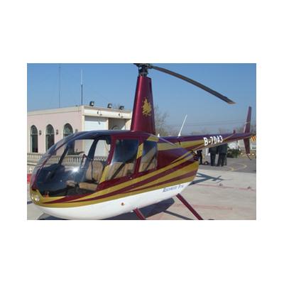 飞行员培训直升机培训