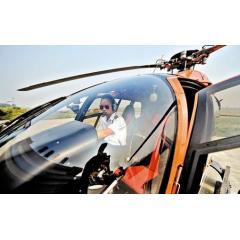 贯辰通航产业发展有限公司飞行体验