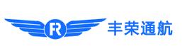 河南丰荣通用航空产业发展有限公司
