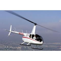 广西吉航通用航空有限公司飞机维护