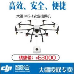 北京东林合众通信技术有限公司无人机