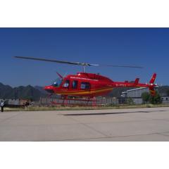 北京东林合众通信技术有限公司二手飞机