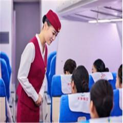 飞行安全员培训