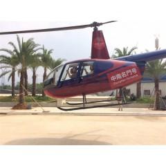 罗宾逊R44(4人)使用最多的机型