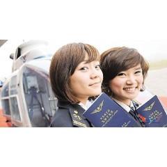 商业飞行驾照飞行员培训