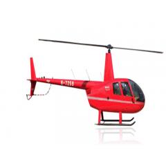 罗宾逊R44直升机销售