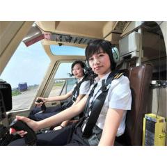 飞行执照培训服务