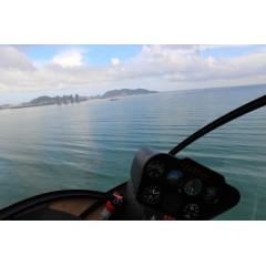R44直升机飞行体验