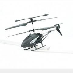 供应遥控飞机二通遥控飞机机 玩具  厂家直销