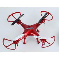 电动遥控玩具 四轴遥控玩具带摄像头