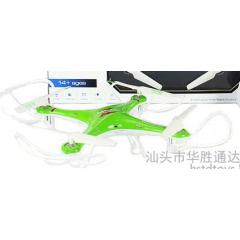 航空模型HS093125 2.4G四通道 玩转航模飞机