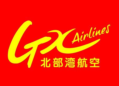 广西北部湾航空有限责任公司