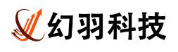 重庆幻羽科技有限公司