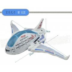直销 2539 空中巴士 飞机外形 电动系列