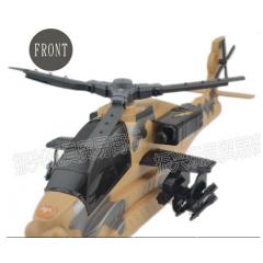 诺佳玩具厂8225-26 直销 儿童电动玩具武装直升万向飞机
