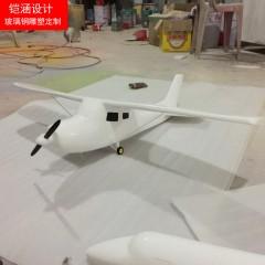 飞机模型摆件 玻璃钢玩具雕塑 仿真飞机雕塑定做