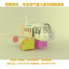 儿童淘气堡电动小飞机,淘气堡电动设备质量好售后有保障