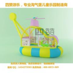 淘气堡电动设备,淘气堡儿童乐园电动飞机,性能好质量过硬!