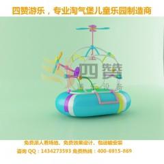 电动设备,淘气堡儿童乐园电动飞机,