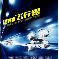 宇永泰遥控飞机无人机儿童玩具四轴飞行器直升机航模航拍充电感应
