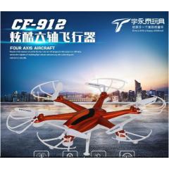 六轴飞行器航拍无人机高清迷你遥控飞机专业耐摔直升机电动航模
