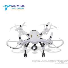四轴飞行器遥控飞机耐摔航拍无人机直升机航模型儿童充电玩具