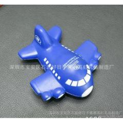 多种高品质pu聚氨酯发泡飞机减压球