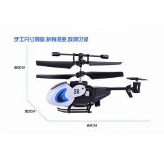 耐摔遥控航空模型儿童 通迷你遥控直升飞机 容易操作平稳
