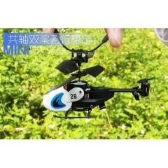 通迷你遥控直升飞机 容易操作平稳