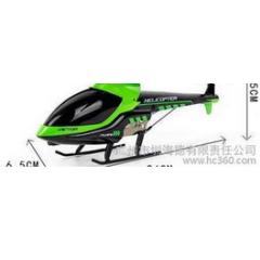 3.5通道 带陀螺仪 合金耐摔遥控直升飞机飞行器模型航模